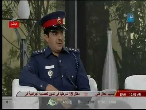 هلا بحرين .. اليوم العالمي حرس الحدود .. 8-4-2015    Bahrain#