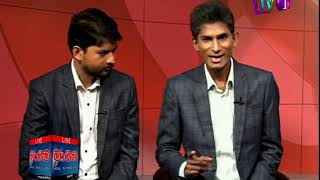 Maayima TV1 10th May 2019