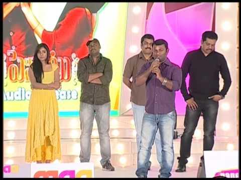 Pesarattu music launch
