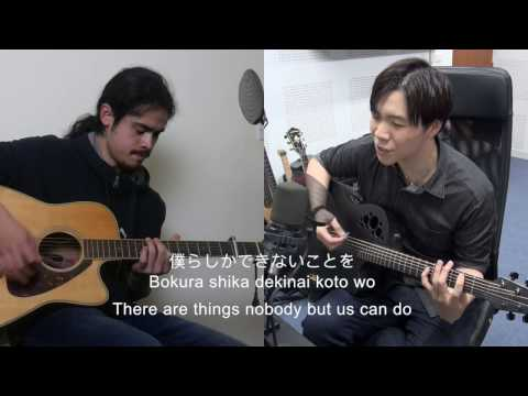 """Kibou No Uta"" - Ultra Tower - FOOD WARS - Acoustic Cover"