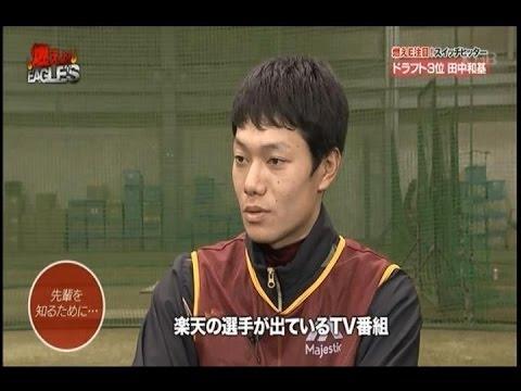 田中和基の画像 p1_37