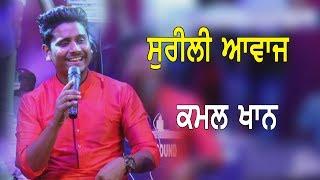 Kamal Khan Last Night At (Jagran) Tanda