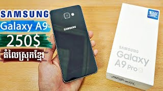 galaxy a9 2016 review khmer - phone in cambodia - khmer shop - galaxy a9 price - galaxy a9 specs