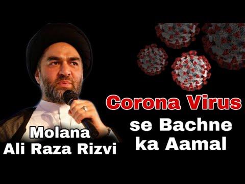 Corona Virus Se Bachne Ka Amal || Jarur Dekhiye Or Share Kare || Ali Raza Rizvi