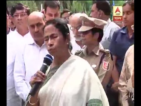 CM Mamata Banerjee announces three new districts