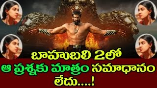 No Answer For Rana Wife In Baahubali 2 Movie