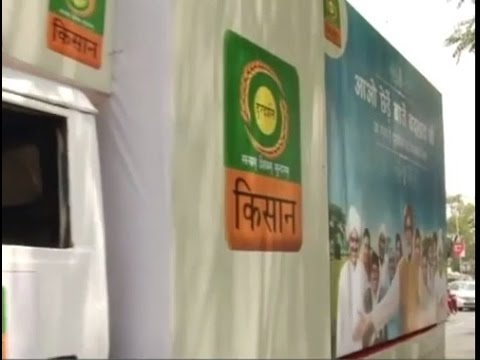 Kisan Rath flagged off in Ahmedabad