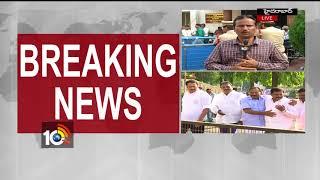 Rajya Sabha Elections 2018 Latest Updates | TRS | Congress | BJP | Hyderabad