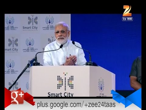 Pune PM Narendra Modi In Smart City Launch