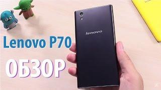 Lenovo P70 Обзор