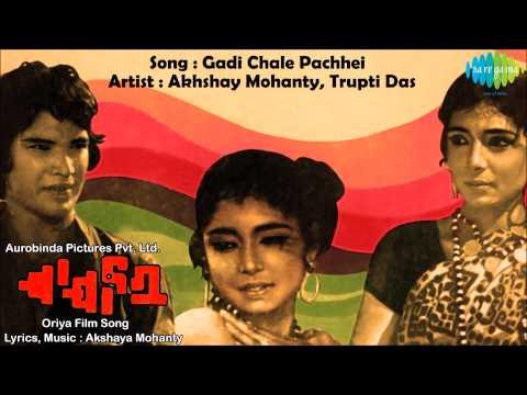 Gadi Chale Pachhei | Jajabara | HD Oriya Film Song | Akshaya...