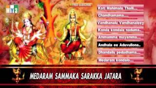Goddess Sammakka Sarakka Songs - Medaram Sammakka Sarakka - Devotional Songs