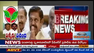 Tamil Nadu Politics | Panneerselvam and Palaniswami Merge