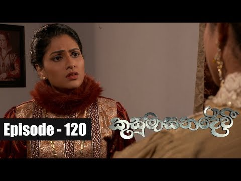Kusumasana Devi | Episode 120 07th December 2018
