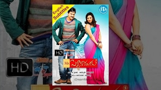 Nithya Pellikoduku - Mr. Pellikoduku (2013) || Telugu Full Movie || Sunil - Isha Chawla