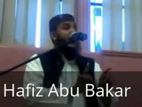 Hafiz Abu Bakar 2012 - Allahu Allahu, La ilaha illallah