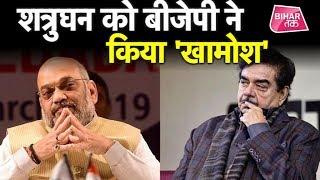 Bihar Top 5: NDA, Mahagathbandhan, Seat Sharing, Mukesh Sahni और Loksabha Election News| Bihar Tak