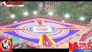 Gudi Padwa: 70 Artists Make 18000 Sq Ft Rangoli In Record Time | Teenmaar News