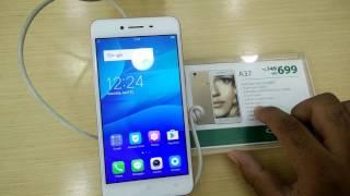 Oppo Store In Dubai China Market. Price Is too high (Oppo Nahi Shudriga)