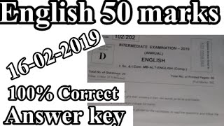 English 50 marks 16-02-2019 answer key 12th Bihar Board