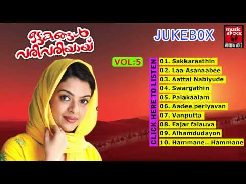 Malayalam Mappila Pattukal | Mappila Pattu Non Stop Kolkali Songs | Ottagangal Vari Variyay Jukebox video
