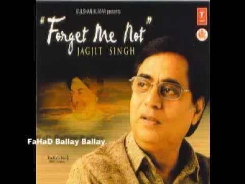 KOI FARIYAD MERE DIL MEIN Jagjit Singh Album FORGET ME NOT