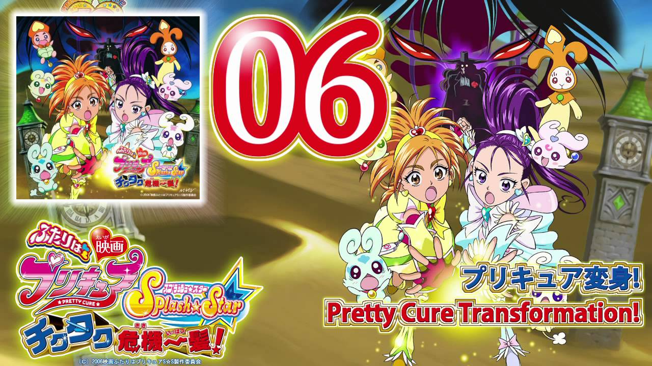 futari wa precure splash star the movie ost track06 youtube