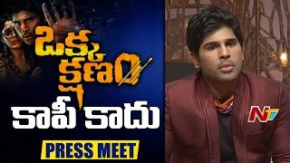 Okka Kshanam Movie Press Meet -  Allu Sirish || Surabhi || Seerat Kapoor