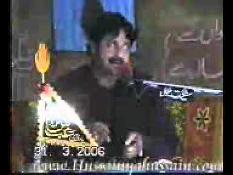 Molana Fazil Alvi Shaheed Topic Sajda 4 5 video