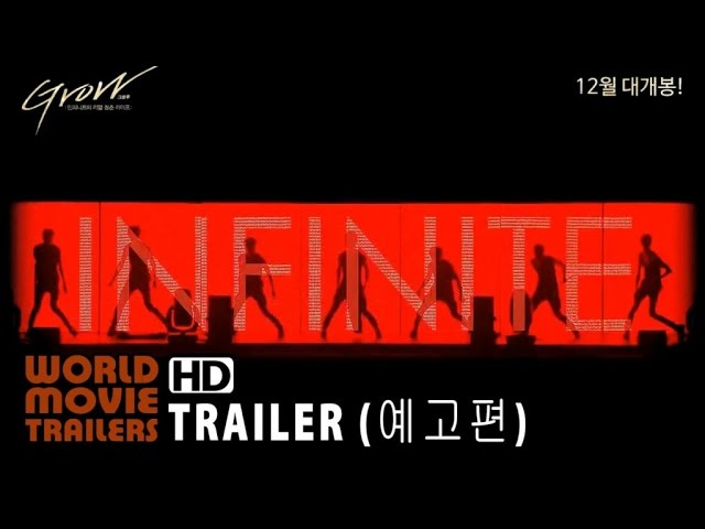 GROW: 인피니트의 리얼 청춘 라이프 예고편 GROW: Infinite's Real Youth Life Trailer (2014) HD