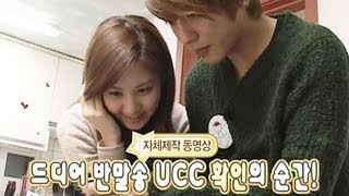 "We got Married, ""Seohyun and Yong-Hwa's couple vedio."""