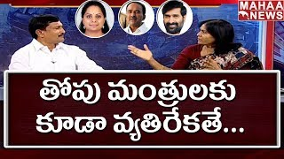 Reason Behind MPs Want To Quit TRS ?  Congress Leader Indira Shoban