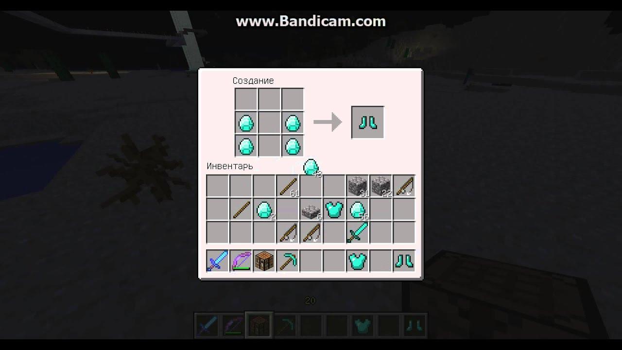Как сделать кольчугу в minecraft