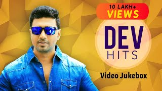 Dev Hits | Video Jukebox | 2016