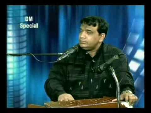 DM Digital TV DM Special  Nadeem Rehmat ghazal  (gham hai ya...