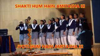 Shakti- Inspirational Song