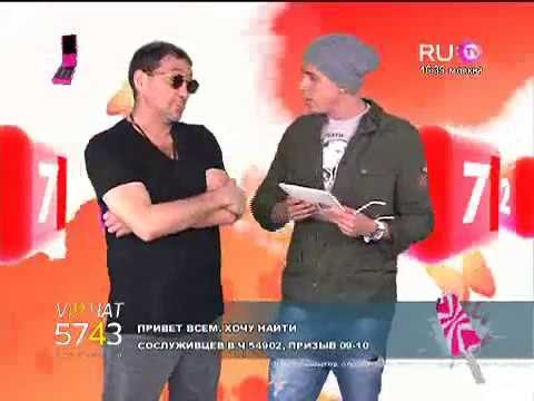 Григорий Лепс- стол заказов на RU TV