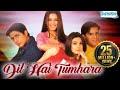 Dil Hai Tumhara (HD) Hindi Full Movie In 15 Mins   Arjun Rampal   Preity Zinta   Mahima Chaudhary