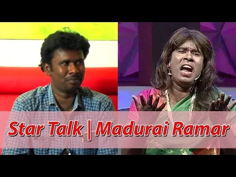 Star Talk | Madurai Ramar | Athu Ithu Ethu video