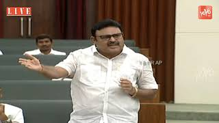 Ambati Rambabu Fires On Atchannaidu In AP Assembly | YS Jagan Vs Chandrababu | TDP Vs YCP