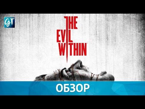 The Evil Within - Обзор сюжета