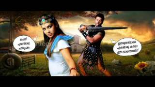 Three Kings - MALAYALAM MOVIE 3 KINGS TRAILER