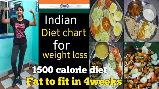 Indian diet chart for weight loss||lose weight in 30 days||simple weight loss meal plan||
