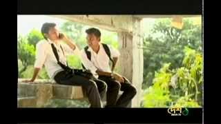 Bangla Natok Calling Bell Episode 27 ft  Mishu,Shaju Khadem,Sanjida Priti,Airin Afroj
