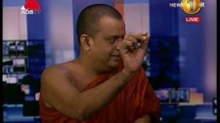 Dawasa Sirasa TV 25th July 2017