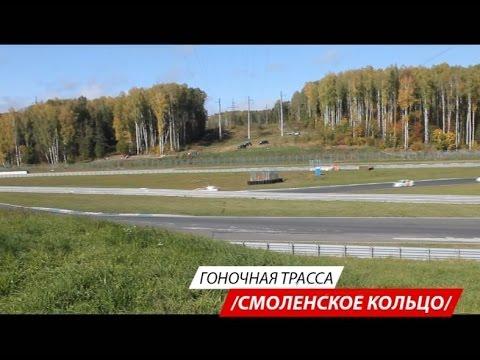 Десна-ТВ: Российская серия кольцевых гонок