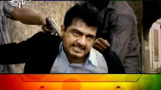 David Billa - Ajith 'Billa 2' in Telegu as 'David Billa'