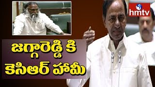 CM KCR Promise to MLA Jagga Reddy Over Sangareddy Medical College | TS Assembly 2019 | hmtv