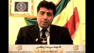 معرفی سایت مربوط به کتاب فاجعه سینما رکس ، آتش انقلاب اسلامی آرش مهدوی