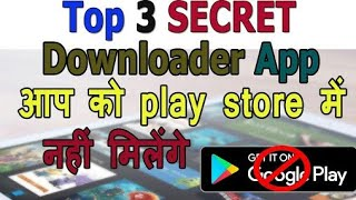Top three illegal apps to download movies(hindi) /top three illegal apps available on playstore/